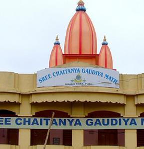 Gaudiya Bhakti, Maharashtrian Bhakti and Universal Bhakti